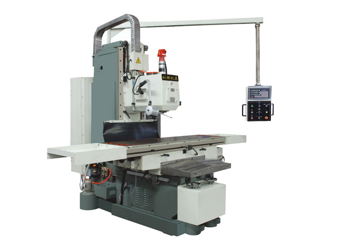 XK1850/2250 series of traditional milling machine